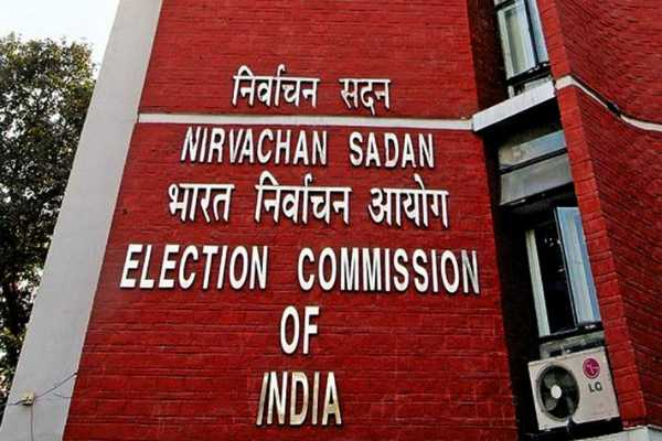 election-63-73-of-votes-were-recorded-at-5-pm