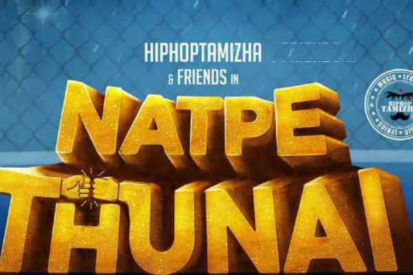 nape-thunai-kerala-video-song