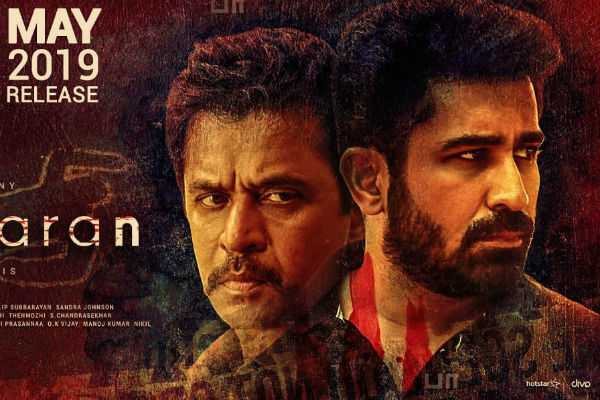 vijay-antony-s-kolaigaran-team-announced-quiz-to-the-audience