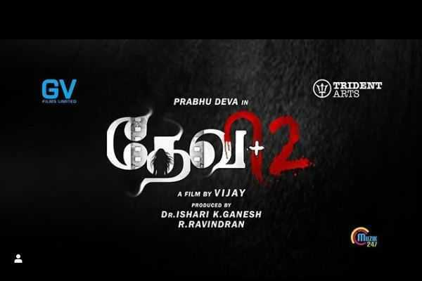 devi-2-sokkura-penne-lyrical-song-video