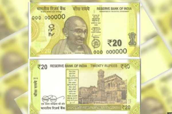 rbi-to-issue-new-rs-20-notes-soon