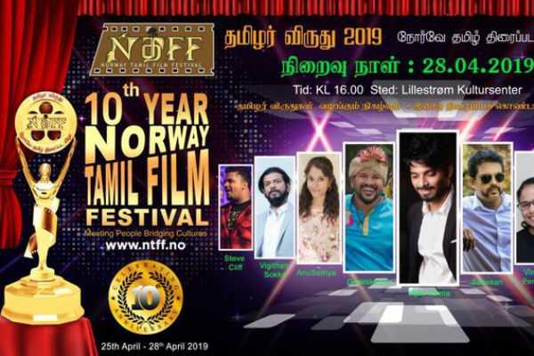 norwaytamil-film-festival