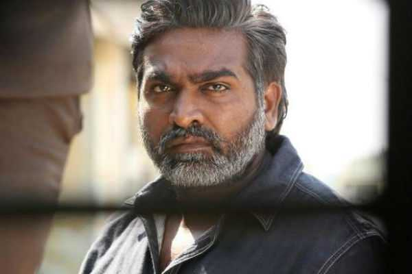 vijay-sethupathi-s-next-film