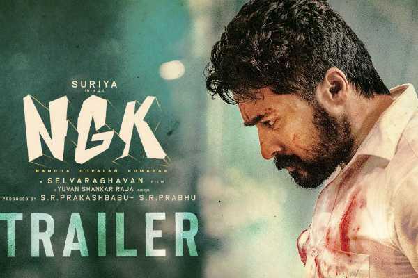surya-s-ngk-trailer-released
