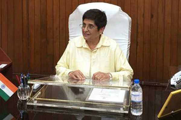 high-court-canceled-the-authority-given-by-the-central-government-to-governor-kiran-bedi