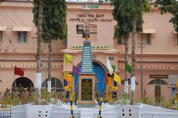 tobacco-seized-in-trichy-central-jail