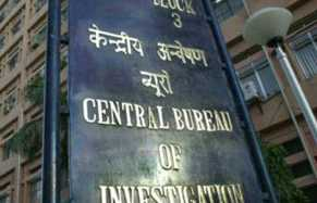 cbi-raids-jagan-mohan-reddy-s-party-candidate-in-alleged-bank-fraud-case