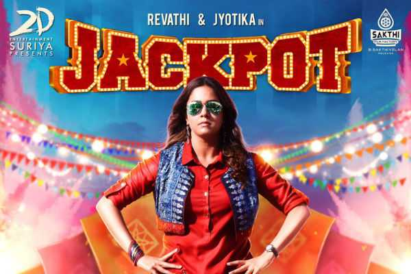 jyotika-s-new-movie-first-look-poster