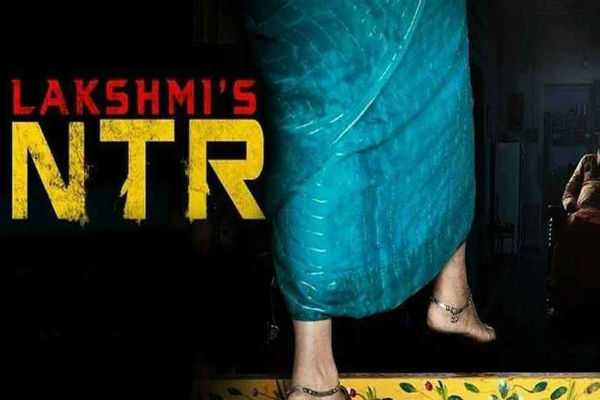lakshmi-s-ntr-movie-banned-by-election-commission
