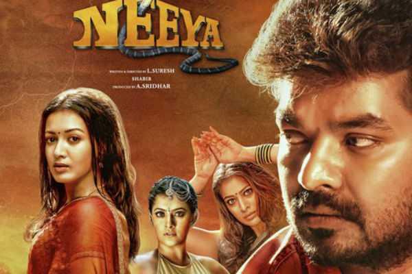 neeya2-trailer
