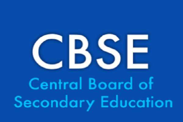 cbse-schools-may-apply-for-poor-students