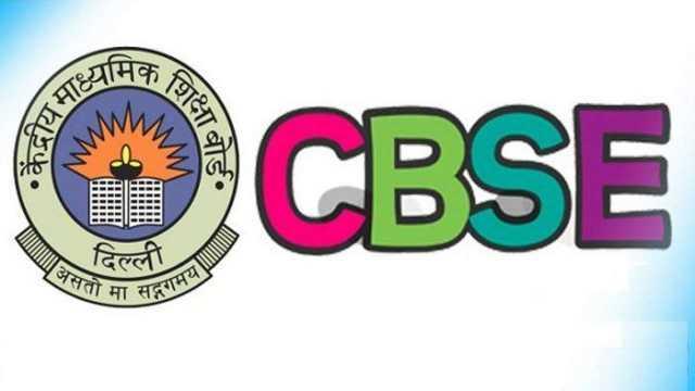 cbse-tenth-exam-result