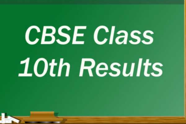 results-of-cbse-10th-class-examination-at-3-pm