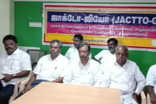 jactto-geo-meeting