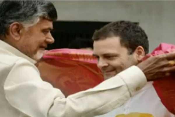 chandrababu-naidu-consulted-with-rahul
