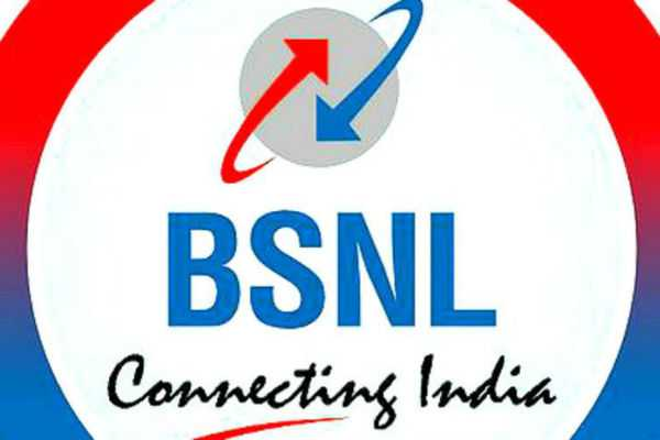 click-ad-and-get-gifts-bsnl