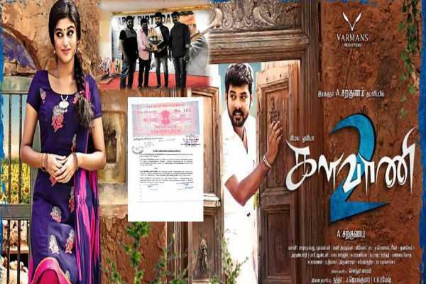 actor-vimal-is-said-her-producing-kalavani-2