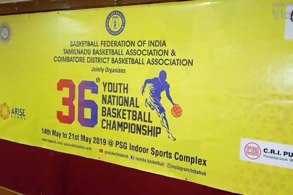 national-basketball-tournament-in-coimbatore-after-57-years