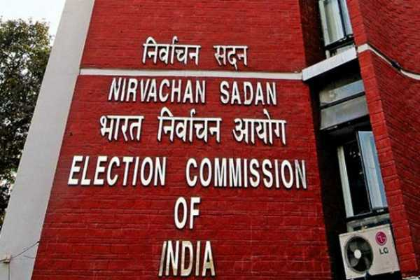 rs-3-399-33-crore-money-seized-election-commission