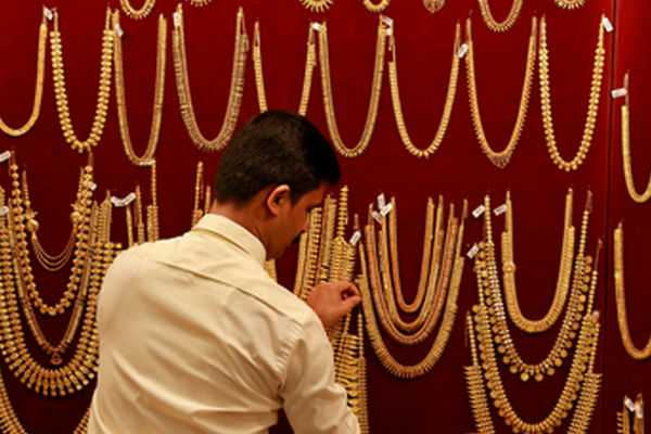special-article-about-gold-loan-fraud