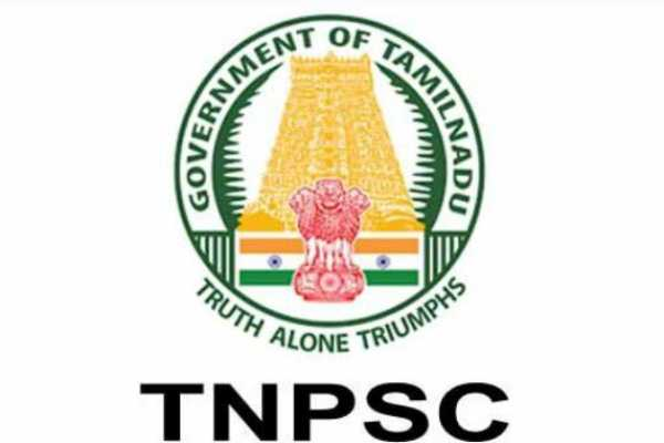 important-announcement-of-tnpsc-change-date-of-exam