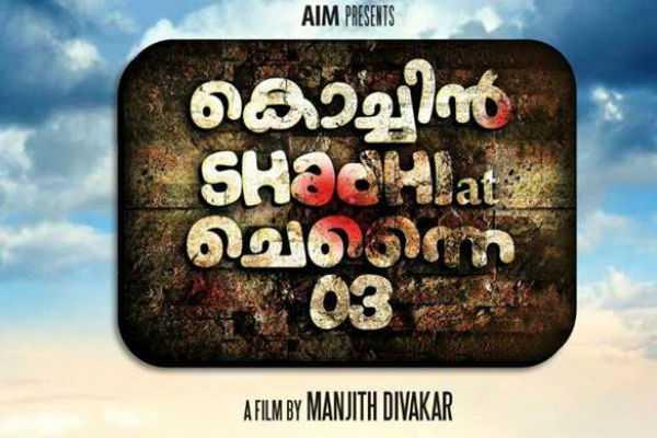 r-k-suresh-next-movie