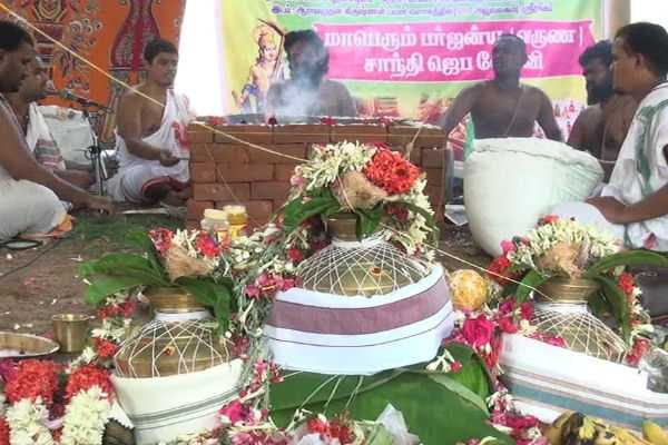 puja-for-rain-in-trichy
