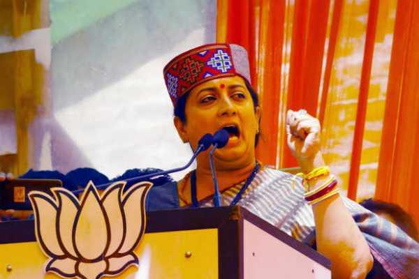 mamata-has-no-faith-in-democracy-smriti
