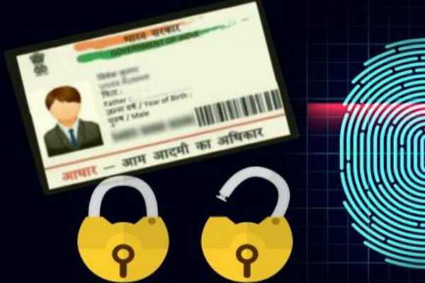 aadhaar-facilities-for-lock-and-unlock