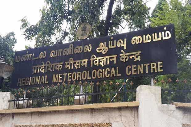 rain-in-tamilnadu-met