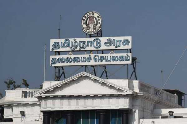 3-per-cent-increment-for-tamil-nadu-government-employees