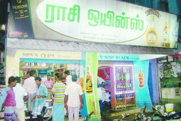 wineshops-close-to-two-days-in-puducherry