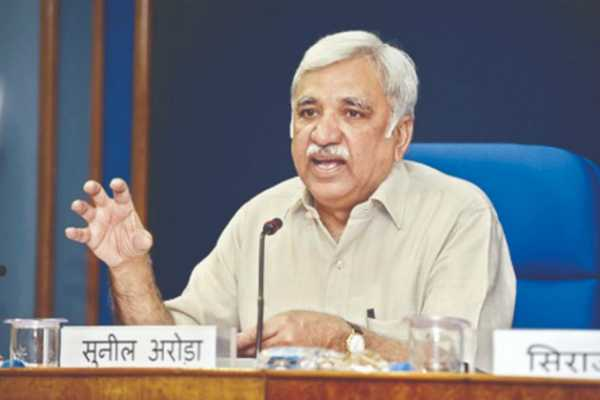 chief-election-commissioner-sunil-arora-s-meeting-cancelled