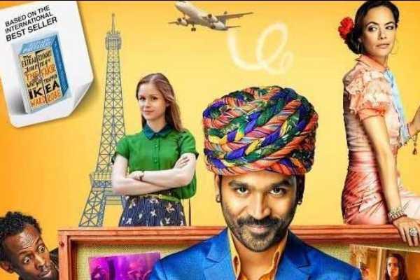pakkiri-release-on-june-21-2019