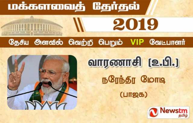 election2019-varanasi-modi