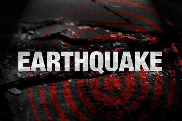 imd-earthquake-an-earthquake-with-a-magnitude-of-4-8-on-the-richter-scale-hit-bankura-west-bengal