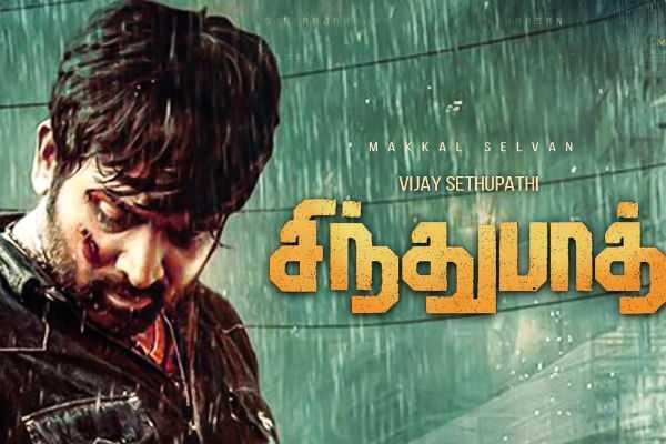 sindhubaadh-movie-first-single