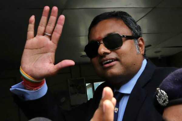 supreme-court-dismisses-kartichidambaram-s-plea-seeking-return-of-rs-10-cr-deposited-for-travelling-abroad