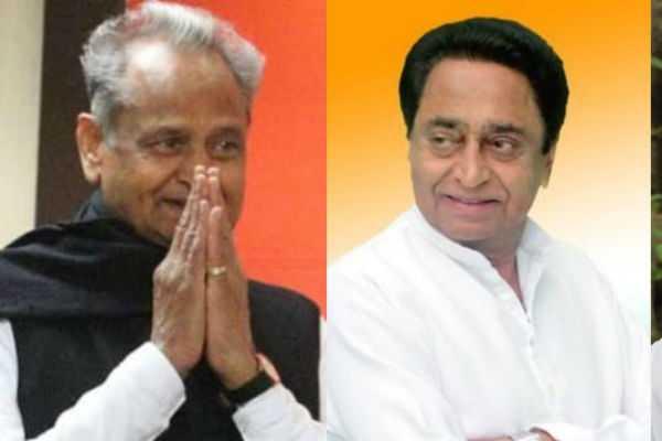 special-article-about-karnataka-madhya-pradesh-and-rajasthan-assemblies