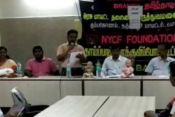 the-100th-breastfeeding-awareness-completion-ceremony-was-held-in-kumbakonam