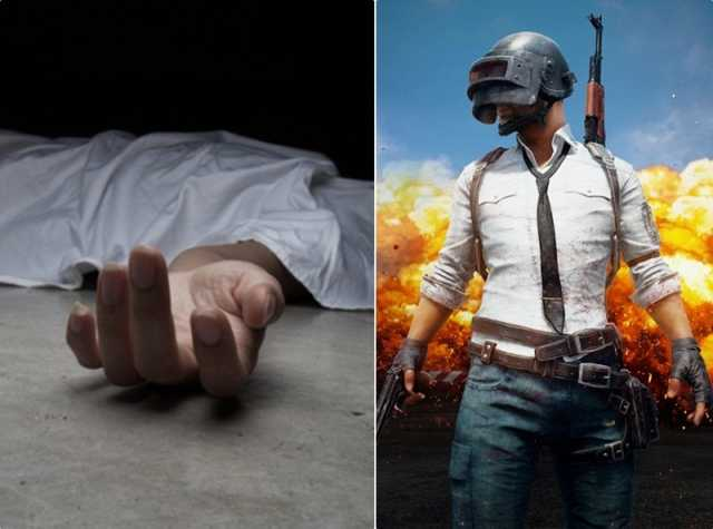 mp-teenager-dies-after-playing-pubg-game-on-cell-phone-for-6-hours