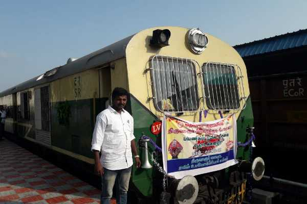 train-service-started-from-thiruvarur-to-karaikudi