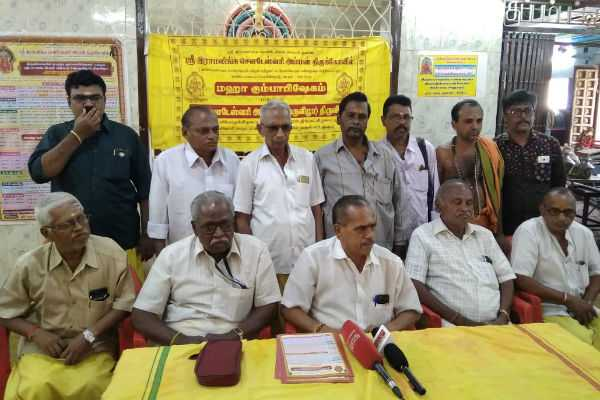 dmk-member-protest-against-temple-celebration