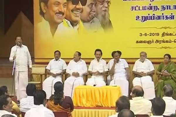 resolutions-taken-in-dmk-meeting