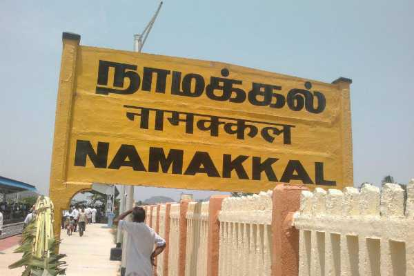 namakkal-district-is-a-new-app-for-you