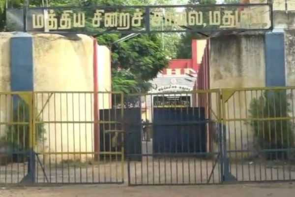 sudden-inspection-in-madurai-central-jail