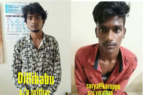 two-young-man-arrested-for-robbery
