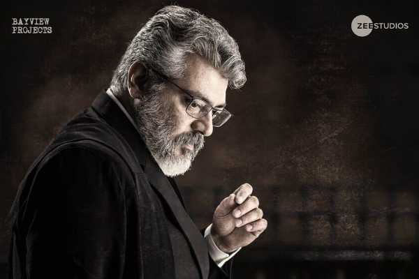 ajith-movie-trailer-will-be-released-today-by-6pm