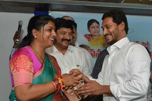 mla-roja-appointed-as-andhra-pradesh-industrial-infrastructure-corporation-chief