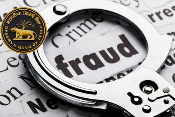 bank-fraud-worth-2-lack-crore-in-indian-banks-during-past-11-years
